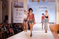 Фестиваль Fashion Style 2017, Фото: 312