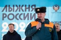 Лыжня России-2020, Фото: 72