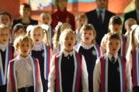 XIII областной спортивный праздник детей-инвалидов., Фото: 120