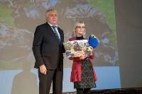 VI Тульский региональный форум матерей «Моя семья – моя Россия», Фото: 49