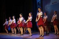 Закрытие фестиваля Улыбнись, Россия, Фото: 43
