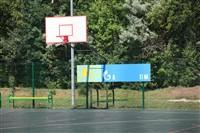 Вандализм или желание заниматься спортом? , Фото: 3