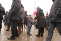 Митинг в честь Дня народного единства, Фото: 18
