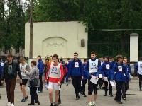 В Туле прошел легкоатлетический пробег среди школьников, Фото: 6