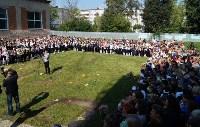 Открытие школьного стадиона в Донском, Фото: 8