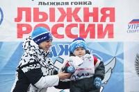Лыжня России 2016, 14.02.2016, Фото: 111