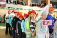 XIII областной спортивный праздник детей-инвалидов., Фото: 85