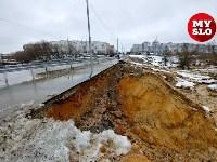 Порыв на ул. Хворостухина, 11.03.19, Фото: 18