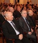 Юристов Тульской области поздравили с профессиональным праздником, Фото: 12