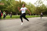 ГТО в парке на День города-2015, Фото: 27