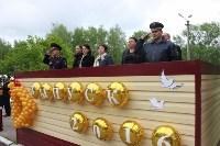 Последний звонок-2016 в Первомайской кадетской школе, Фото: 24