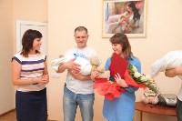 День семьи, любви и верности в перинатальном центре 8.07.2015, Фото: 25