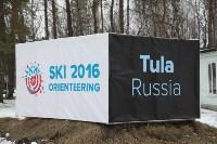 I-й чемпионат мира по спортивному ориентированию на лыжах среди студентов., Фото: 130
