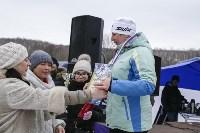Лыжная России-2019, Фото: 68