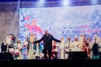 Битва Дедов Морозов и огненное шоу, Фото: 60