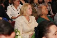 Губернатор поздравил тульских педагогов с Днем учителя, Фото: 73