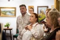 Музей-заповедник В.Д. Поленова, Фото: 111
