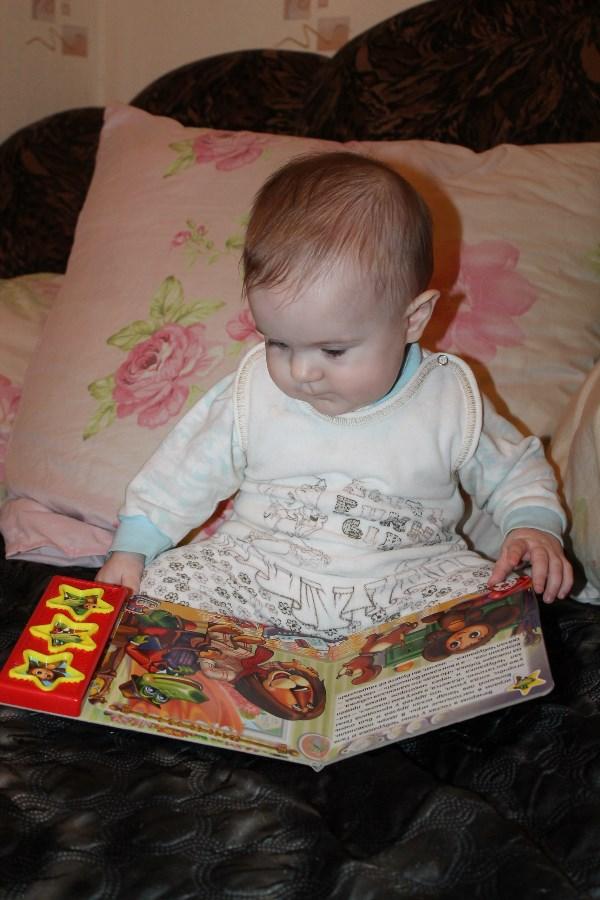 Сидеть я только научилась, Но книжку крепко я держу! Пусть ничего не понимаю, Ну хоть картинки посмотрю!!!  (Евгения, 7 месяцев)