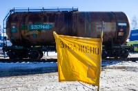 Учения МЧС на железной дороге. 18.02.2015, Фото: 51