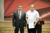 Алексей Дюмин наградил сотрудников «Тулачермета», Фото: 37