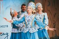 """Фестиваль """"Бабушкин сад"""", Фото: 29"""
