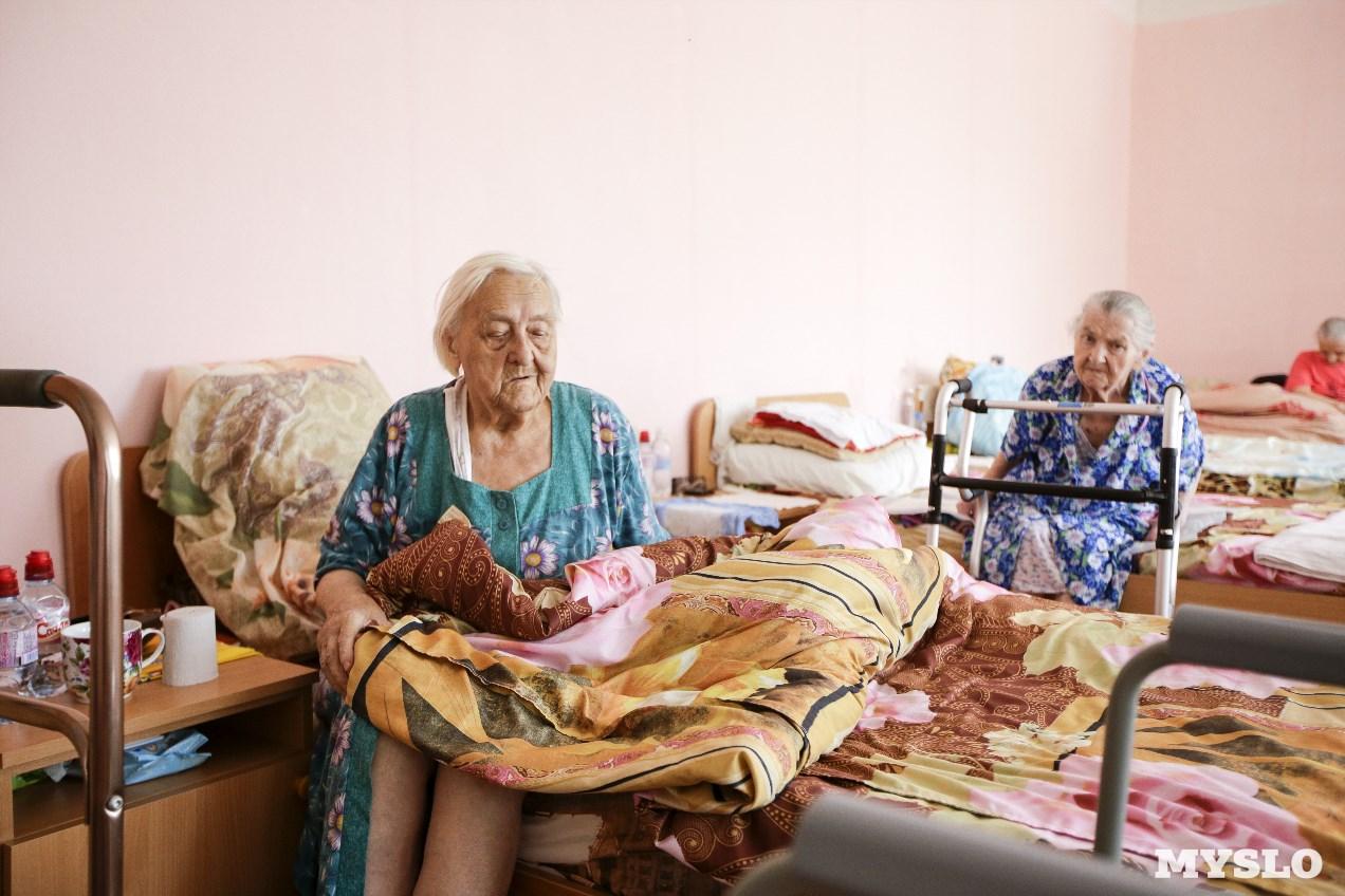 Дом престарелых в богородицке престарелые дома в красноярске