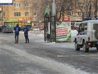 Пикет «Единой России» в поддержку увеличения соцнормы на электроэнергию, Фото: 1