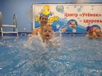 """Центр плавания для самых маленьких """"Утёнок"""", Фото: 13"""