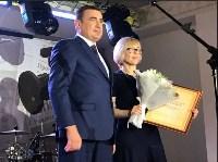 За проект «Школодром» команду «Слободы» наградили премией и  пряником, Фото: 1