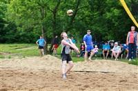 Пляжный волейбол в парке, Фото: 36