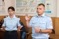 Экзамен для полицейских по жестовому языку, Фото: 9