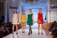 Фестиваль Fashion Style 2017, Фото: 123