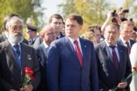 Куликово поле. Визит Дмитрия Медведева и патриарха Кирилла, Фото: 4