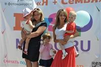 Мама, папа, я - лучшая семья!, Фото: 117