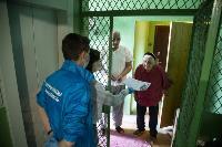 Тульские волонтеры вручили подарки ветеранам войны и труженикам тыла, Фото: 12
