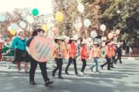 Театральное шествие в День города-2014, Фото: 62
