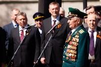 Открытие памятника чекистам в Кремлевском сквере. 7 мая 2015 года, Фото: 44