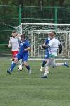 Футбольный турнир. Журналисты, Фото: 71