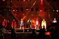 "Концерт ""Хора Турецкого"" на площади Ленина. 20 сентября 2015 года, Фото: 30"
