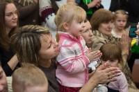 Открытие детского сада №19, 12.01.2016, Фото: 62