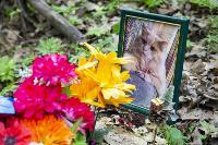 Кладбище домашних животных в Туле, Фото: 39