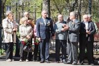 Открытие мемориальных досок в школе №4. 5.05.2015, Фото: 21