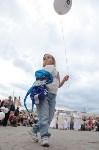 """Фестиваль уличных театров """"Театральный дворик"""", Фото: 83"""