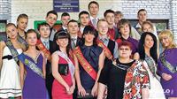 Новомосковск, Школа №15, 11б. , Фото: 126