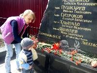 В Туле прошли митинги памяти  , Фото: 8