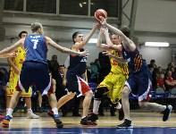 «Арсенал» Тула - «Динамо» Челябинск - 60:88, Фото: 43