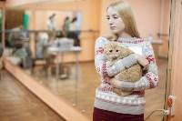 В Туле прошла выставка «Пряничные кошки» , Фото: 91