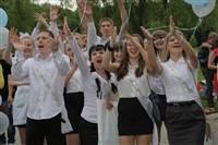 Последний звонок 2013: праздник от ТулГУ, Фото: 53