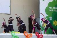 День защиты детей в ЦПКиО им. П.П. Белоусова: Фоторепортаж Myslo, Фото: 34