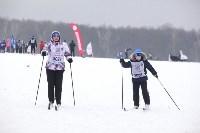 Лыжня России 2016, 14.02.2016, Фото: 151